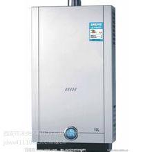 供应波斯特维修部西安波斯特热水器售后维修公司电话81629104
