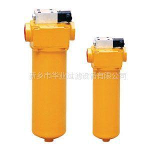 供应HYDAC 01282795  贺德克滤芯