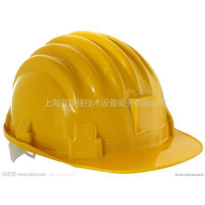 """供应""""注""""【安全帽CE认证头部防护CE认证标准】怎么申请?"""