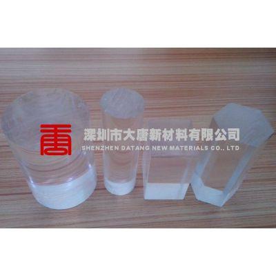 供应江苏南京无锡徐州亚克力棒有机玻璃棒深圳大唐公司生产批发