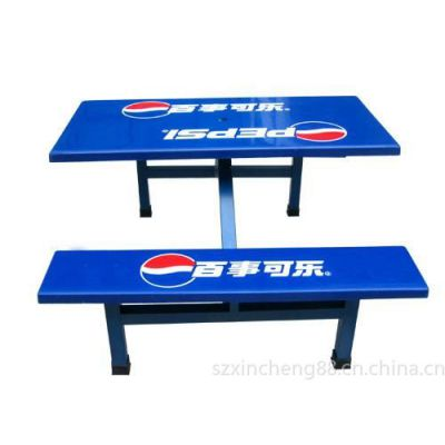 供应玻璃钢餐桌椅/户外餐桌椅/饭堂餐桌椅厂家/
