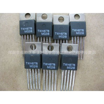 供应原装进口TWH系列三极管TWH8778