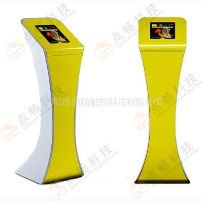 供应15寸触控查询一体机、15寸红外触控机、15触控产品