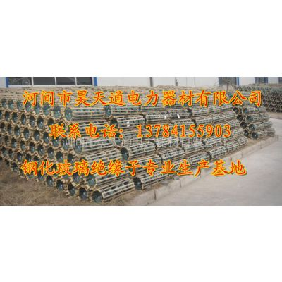 供应U70BP/146-1  450mm防污型玻璃绝缘子