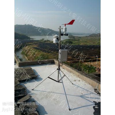 PC-4型光伏电站环境监测系统