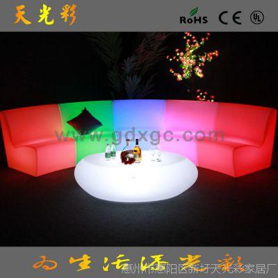 酒吧大厅发光圆弧卡坐 时尚LED发光家具进口环保材料生产质量保证