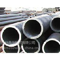 供应宁夏螺旋钢管供应商#西宁矩型管经销商#兰州昌华物资公司