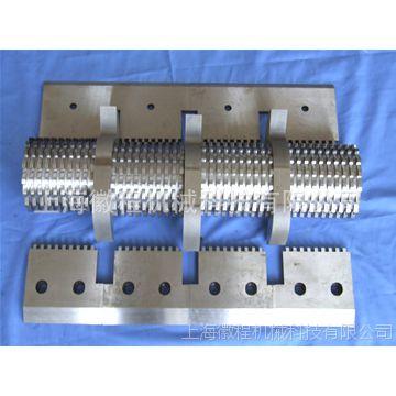 进口马达磁条剪切刀 锂电池分切刀片 电容裁断机刀片