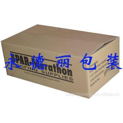 供应胶州市高强度纸箱,外卖纸箱三层4色印刷