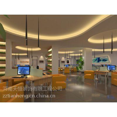 供应郑州网吧装修设计 专业的郑州网吧装修公司