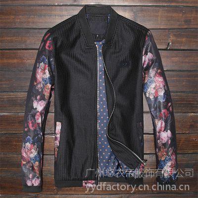 品牌男式夹克 2015春秋新款男装商务夹克 中年立领印花薄款外套