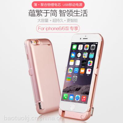 宝驼iphone6 6s背夹电池10000毫安移动电源苹果专用6plus手机4.7寸 5.5寸充电宝