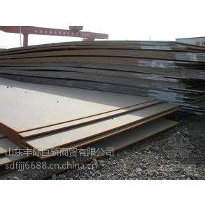 灵川县20CrMnTi钢板-性能-质保单
