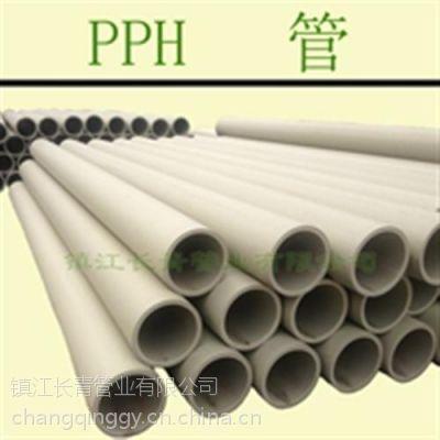 环保级PPH管_PPH管_长青管业(在线咨询)