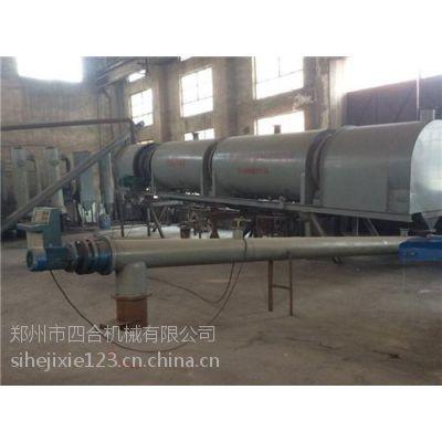 滚筒炭化机|四合机械(图)|滚筒炭化机商机