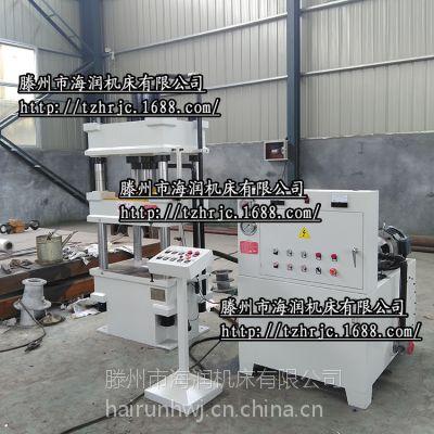 专业定制 全新供应Y32-100吨四柱金属锻压成型压力机 海润机床