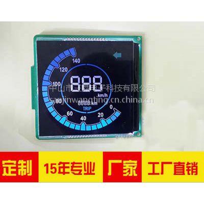 SAJ/三晶 中山LCD厂家定制 汽车仪表 LCD液晶屏 摩托车显示屏 电动车数字仪表屏