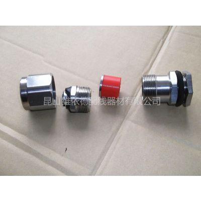 供应不锈钢管接头金属软管接头电缆接头不锈钢防爆管接头