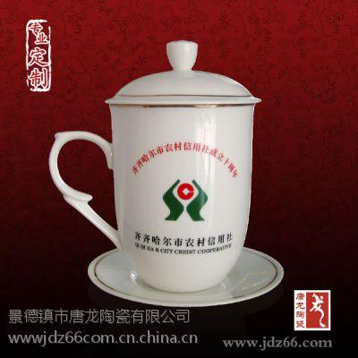 供应订做陶瓷茶杯 陶瓷马克杯 办公用品茶杯 高档礼品茶杯