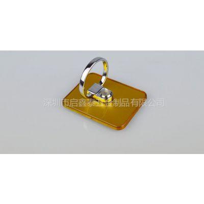 供应厂家直销 新款纯色支架 实用于各种直板手机三星苹果htc 指环支架