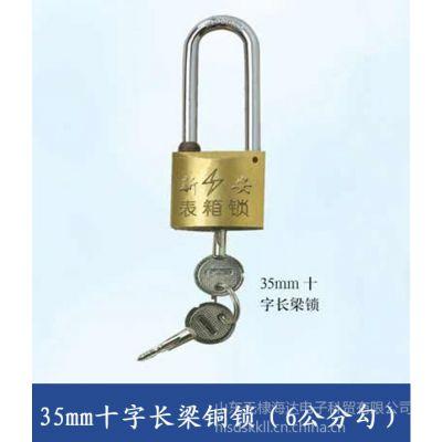 供应厂家直销优质电力表箱锁 塑钢挂锁 不锈钢挂锁 长挂锁
