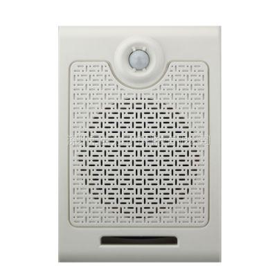 供应BY-SOUND-10大功率安全警示提示器 工地感应语音播报器,景区播放器