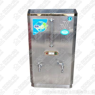 长期厂家供应 华兴ZKz-3商用电开水器 23L到160L都有 各种规格