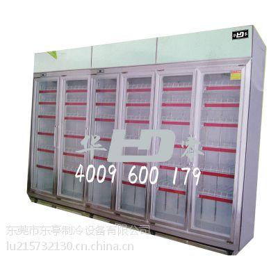 供应深圳冷柜厂|深圳冰柜冷藏柜品牌|深圳冷藏柜品牌