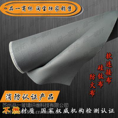 供应品一玻纤银灰色硅胶布 灰色防火胶布 挡烟垂壁布 工程用防火布 保温硅胶布(py040)