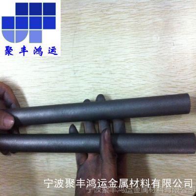 供应石墨棒,石墨材料加工,优质石墨棒批发,品质优越,价格优惠