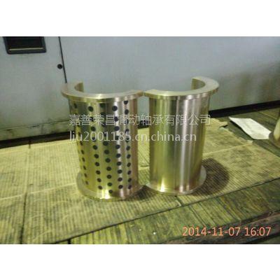 供应石墨铜套,铜轴瓦,高丽黄铜加石墨,矿山机械配件面瓦系列