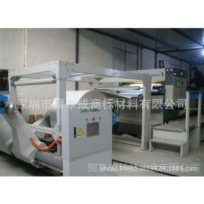 厚度200UM250克的以聚丙烯树脂为原料做的PP合成纸