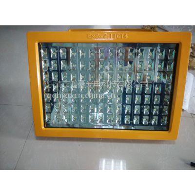 青蛙系列 - LED防爆投光灯。一线员工。Ex-KF120*H3V3 Ex-KF150*H3V3,5