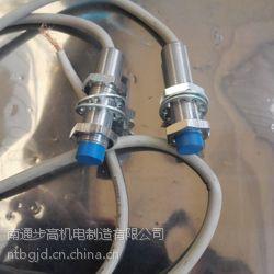 迅达9300/9500扶梯速度检测开关/传感器/光电测速开关