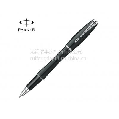 Parker/派克笔都市 纯黑丽雅白夹宝珠笔 签字笔墨水笔 钢笔定制 无锡派克团购批发