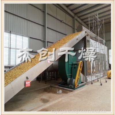 高效率黄花菜烘干机 DW系列多层带式干燥机 杰创干燥厂家专业推荐