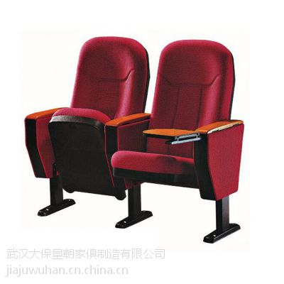 武汉高档电影院座椅 定做影院座椅 影院座椅厂家 板式公共排椅