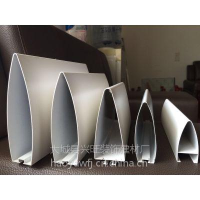 异型铝方通 V型铝方通厂家 滴水型材铝方通价格