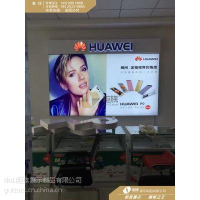 华为手机店背景形象墙定做,三星/小米/苹果背景墙制作厂家