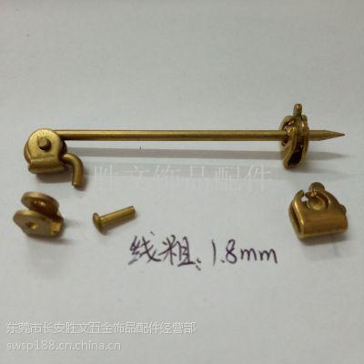 批发供应胜文饰品1.8MM美式别针 (分离式)扣针 胸针
