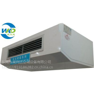 深圳卧式明装吊顶机 1P明装盘管机