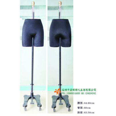 供应供应美版内衣试衣人台 平底裤打板模特