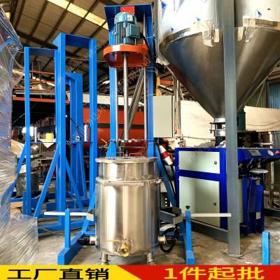 供应嘉兴 海宁 平湖XD400小型多功能分散机 知名厂家专业生产 质量可靠