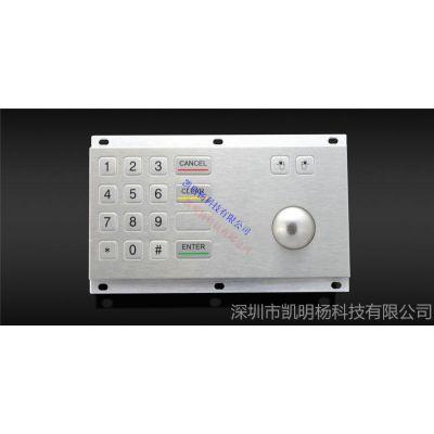 供应金属轨迹球密码键盘畅销领导者KMY3505A