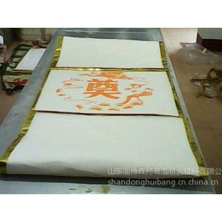 供应隔热耐火寿毯 陶瓷纤维寿毯 殡仪馆专用殡仪材料
