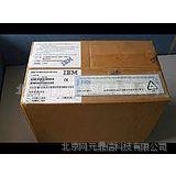 供应81Y9726 500GB 7.2K 6Gb SATA 2.5寸SFF HS HDD IBM服务器硬盘