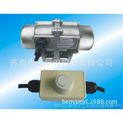 厂家 新款  不锈钢振动电机 质优节能