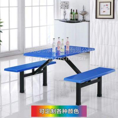 张家边户外餐桌椅包送货安装价格 加边加厚标准规格食堂餐桌椅厂家