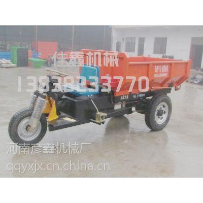 供应佳鑫矿用电动三轮车在矿山开发上的优势得到充分发挥