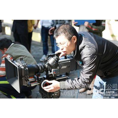 供应苏州企业宣传片拍摄,企业宣传片拍摄报价,企业宣传片拍摄公司